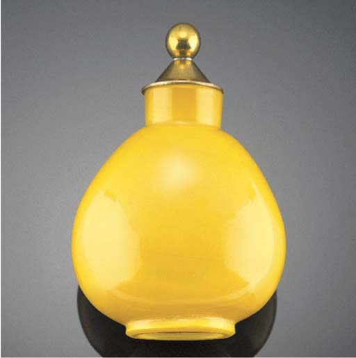 A yellow opaque yellow glass s