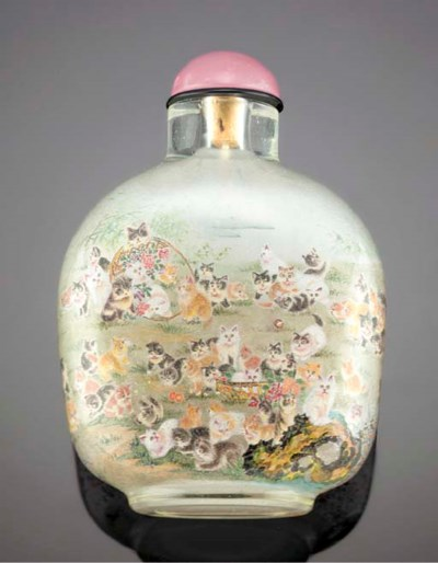 An inside-painted glass snuff