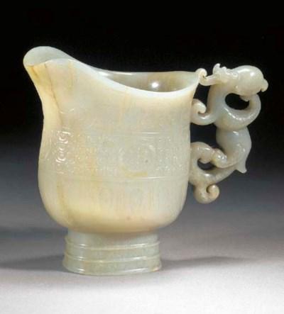 A celadon jade cup 17/18th Cen
