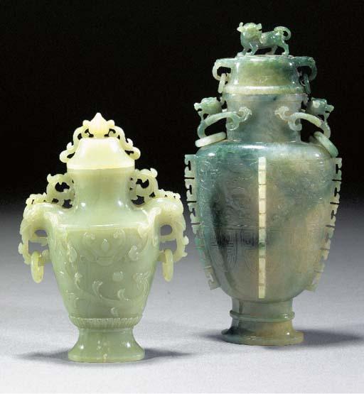 Two jade flattened baluster va