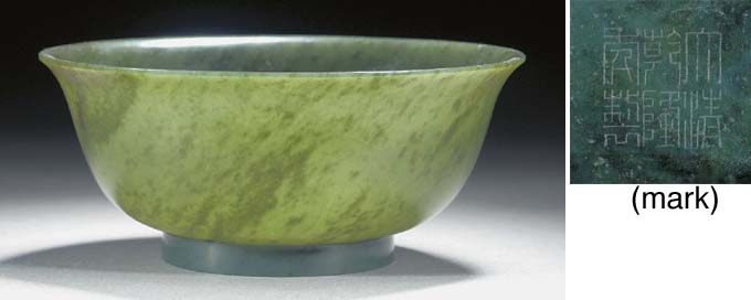 A spinach green jade bowl inci