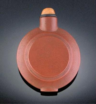 A yixing stoneware snuff bottl