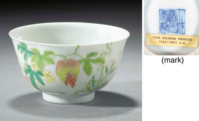 A famille rose footed bowl Und