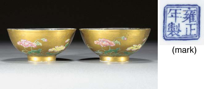 A pair of famille rose gilt gr