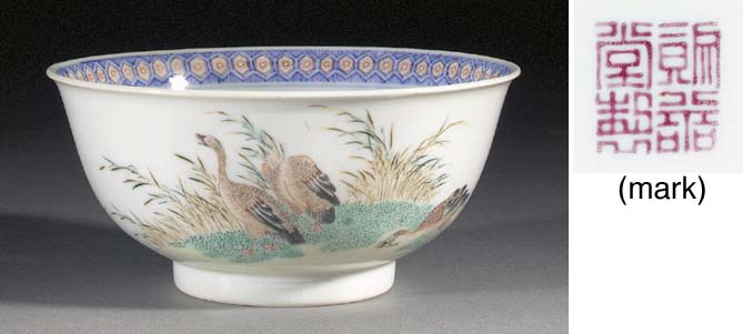 A famille rose footed bowl Ear
