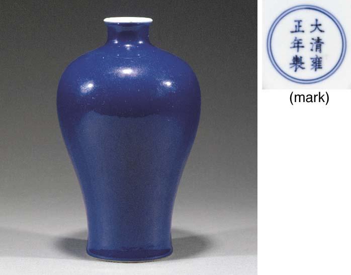 A powder blue glazed meiping U