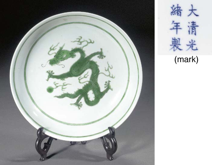 A green and white enameled sau