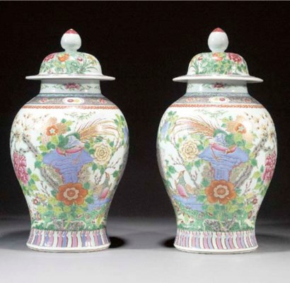 A pair of famille rose baluste