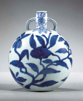 A Blue and White Moonflask 17t