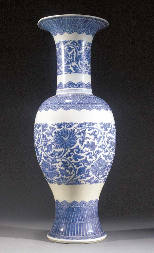 A large blue and white baluste