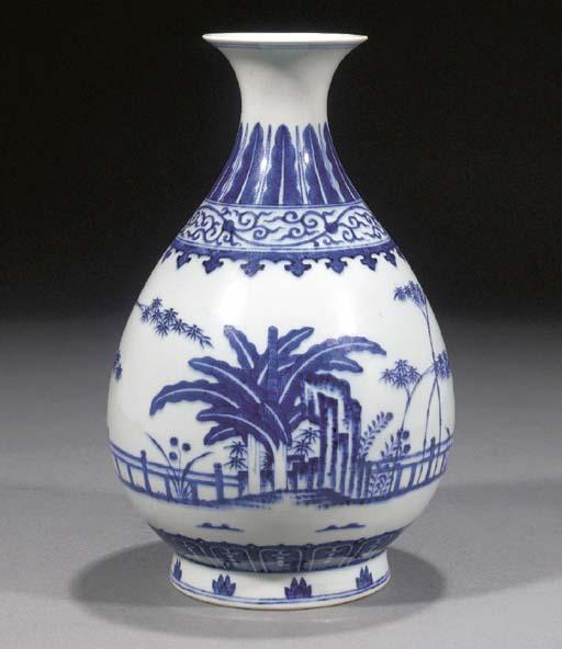 A Blue and White Yuchuchunping