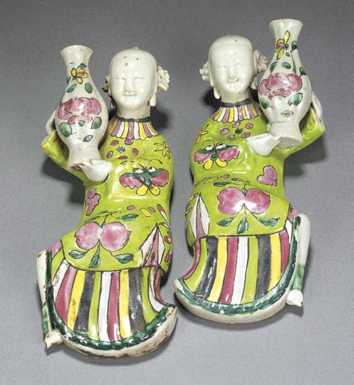 A pair of famille rose figural