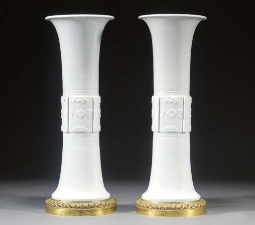 A pair of blanc de chine gu va