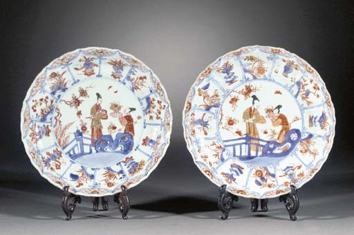 A pair of Chinese Imari fluted