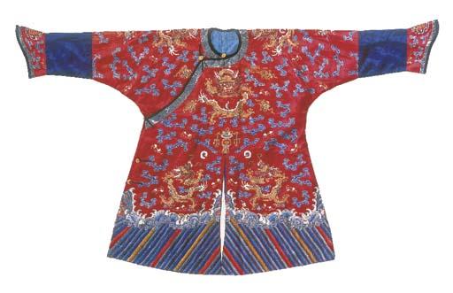 A child's court robe (chi'fu)