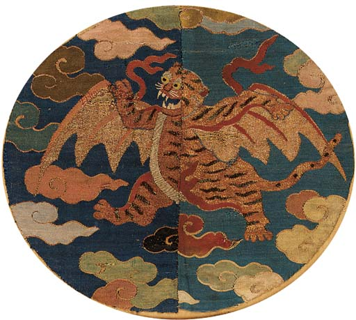 A roundel of silk kesi, woven