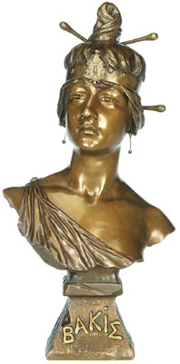 A French bronze bust of a maid