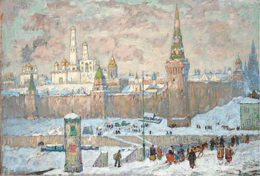 Konstantin Ivanovich Gorbatov