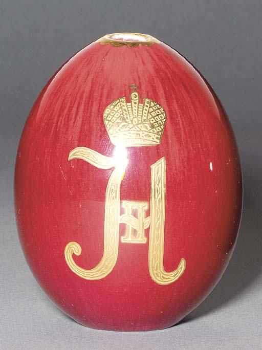 An Ox-blood porcelain Easter E