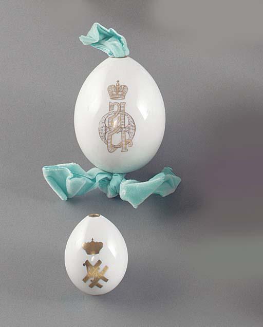 Two porcelain Easter eggs