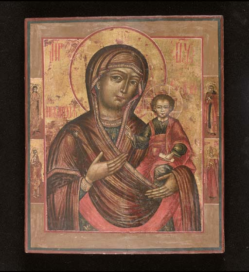 The Mother of God Mozaiskaya