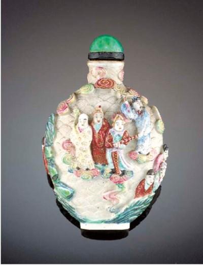 A famille rose moulded porcela
