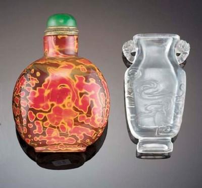 An imitation realgar glass snu