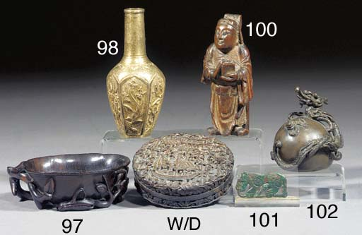A Chinese bronze waterdropper