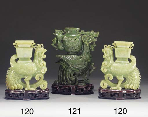 A pair of Chinese jade vases m