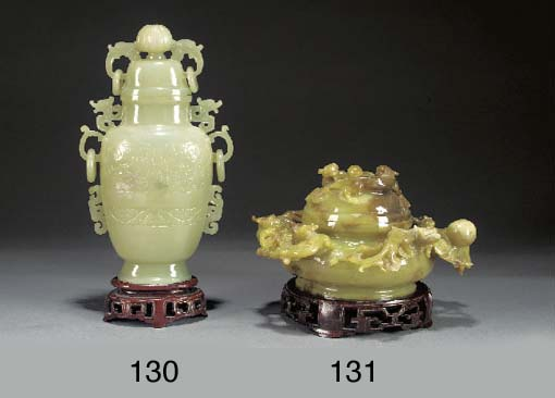 A Chinese celadon jade vase an