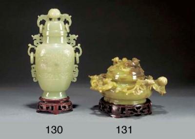 A Chinese celadon jade vase an