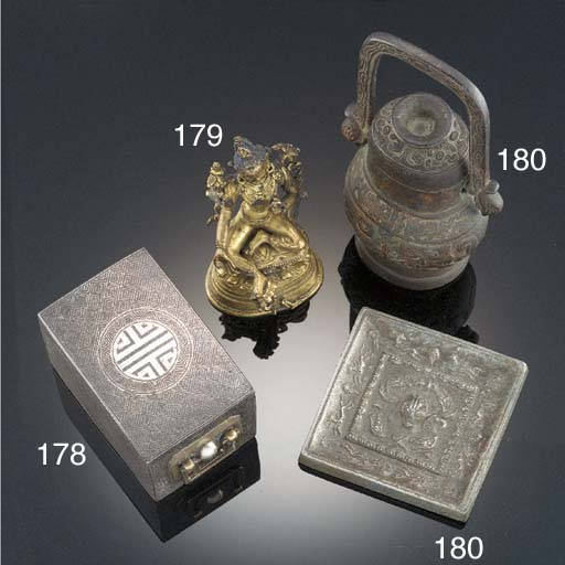 A Korean silver inlaid iron bo