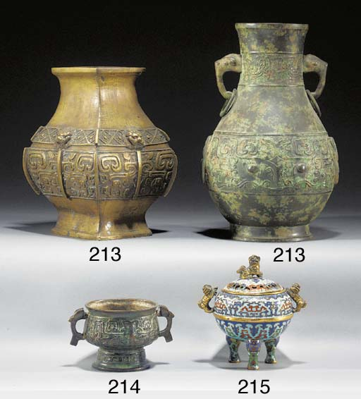 A Chinese bronze archaistic Hu