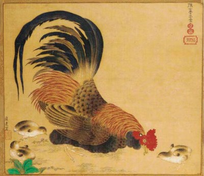 A Japanese painting in ink and