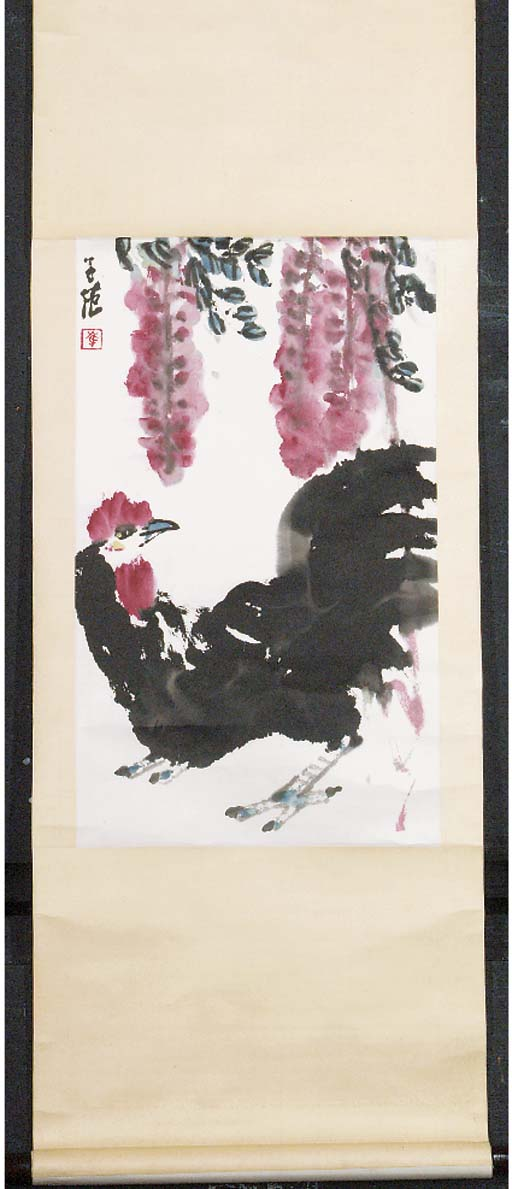 Cui Zifan (b.1915), a scroll i