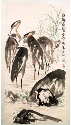 A Chinese hanging scroll 20th
