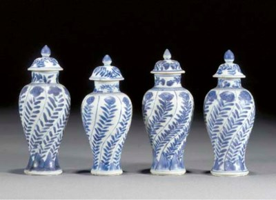 Four Chinese blue and white ba