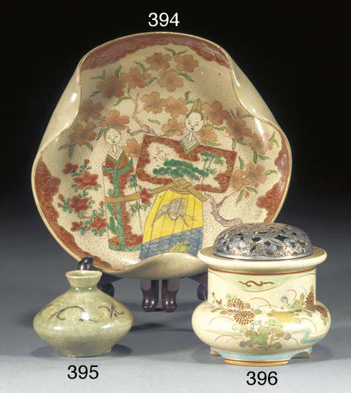 A Korean celedon glazed jarlet