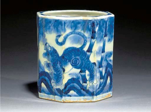 A Japanese blue and white octa