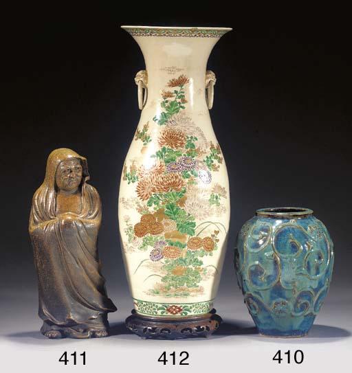 A Satsuma ovoid vase with flar
