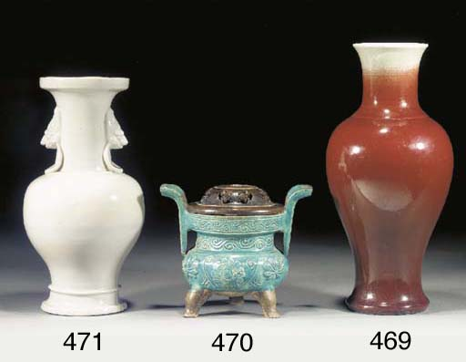 A Ming turquoise glazed potter