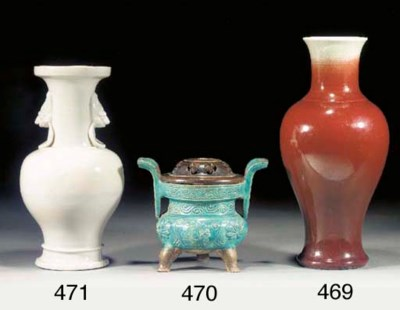 A blanc de chine baluster vase