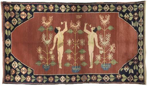 An unusual Karabagh rug, South
