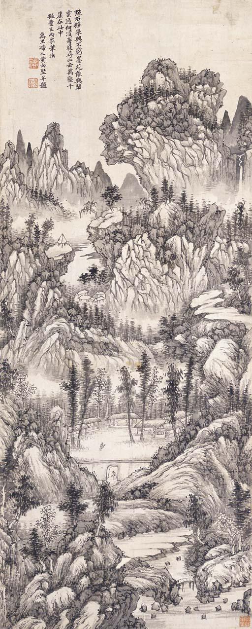 HUANG XIANGJIAN (1609-1673)