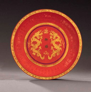 A rare imperial carved cinnabar circular ink cake. 7¼ in (18.4 cm) diameter, box. Sold for HK$119,500 on 29 April 2002 at Christie's in Hong Kong