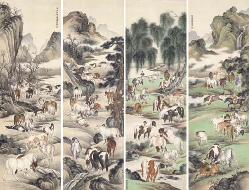 ZHU QINGQI (20TH CENTURY)