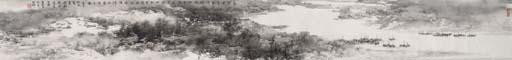 HE BAILI (PAKLEE HO, BORN 1945