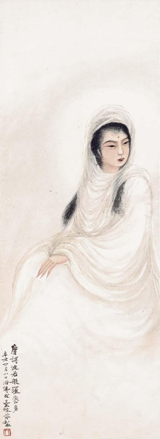 DENG FEN (1892-1968)