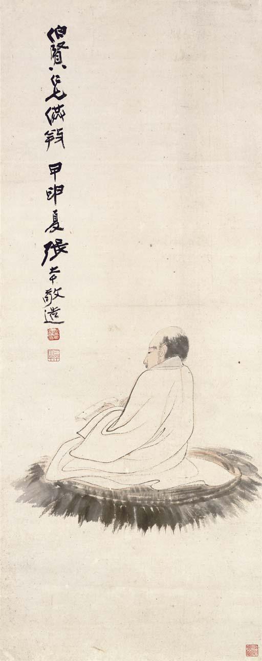 ZHANG DIQIAN (1899-1983)