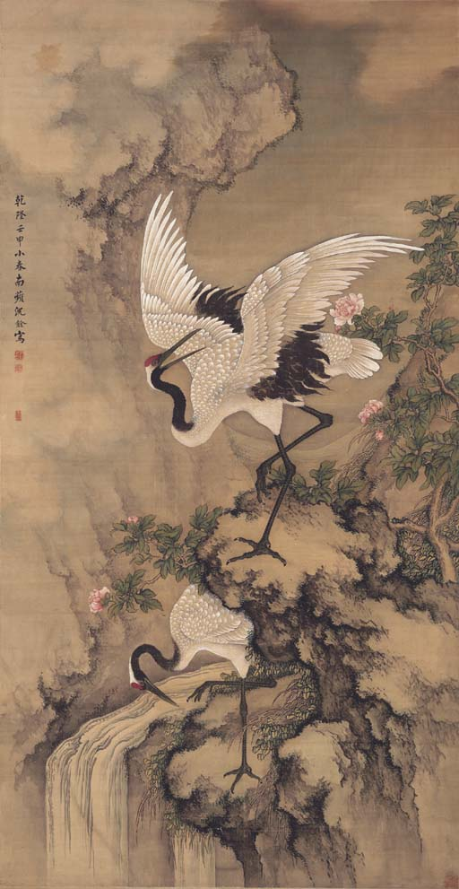 SHEN QUAN (1682 - AFTER 1762)